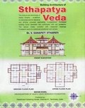 Building Architecture of Sthapatya Veda